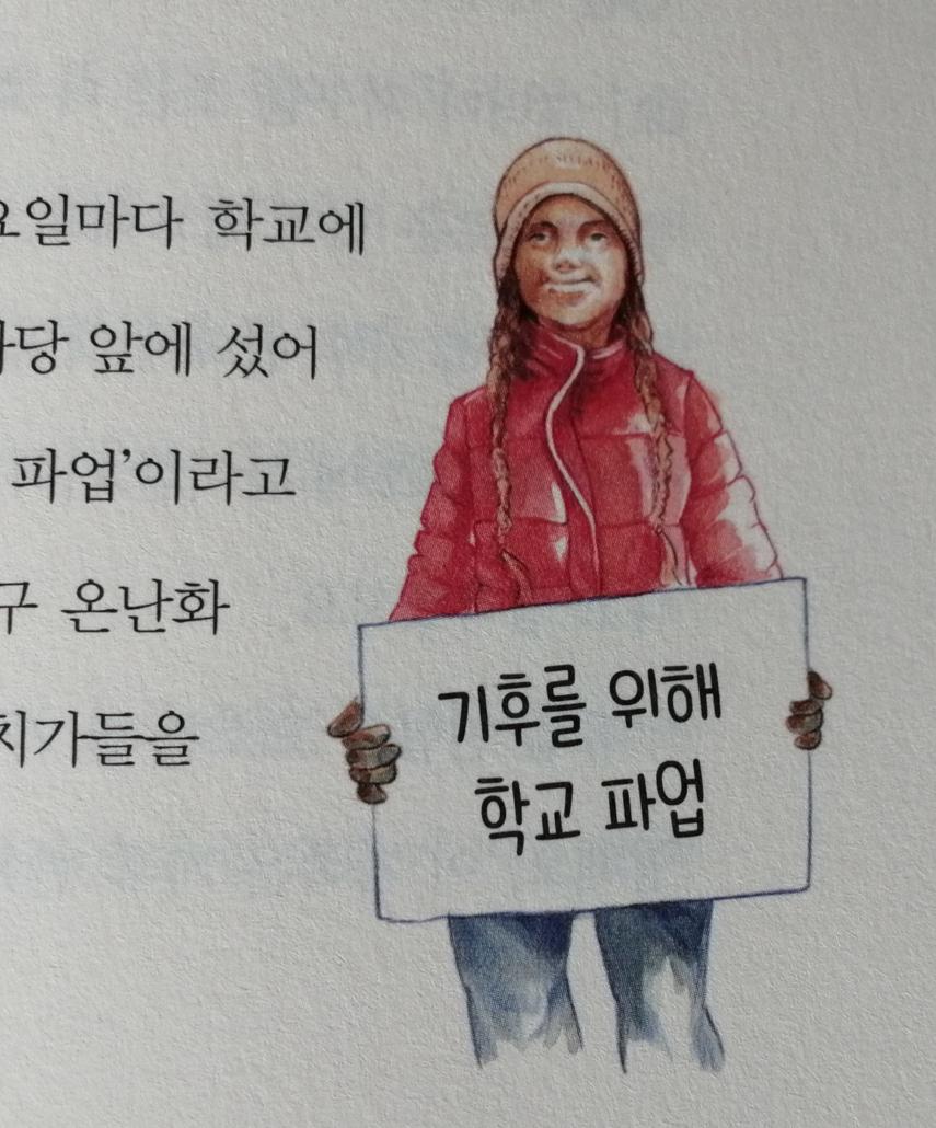 Klimahelden in Korea